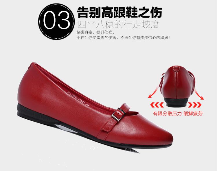 女鞋销售1