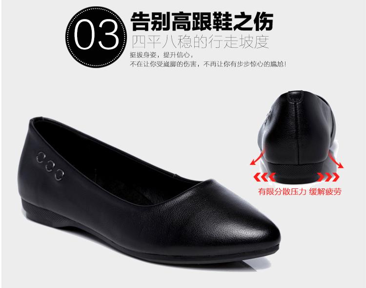 平底真皮女鞋