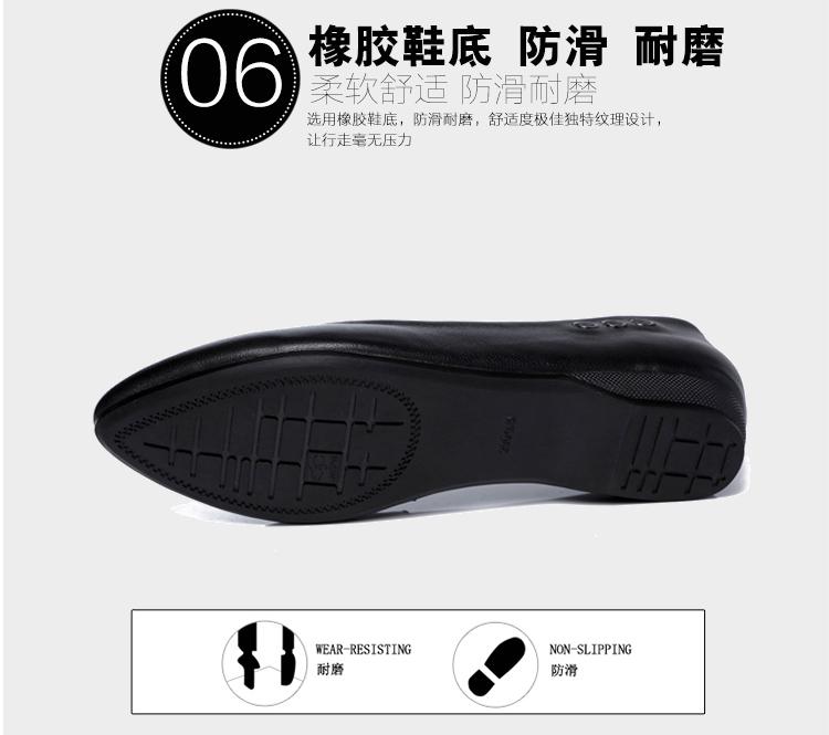 鞋底防滑耐磨