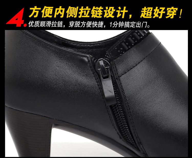 女鞋销售2