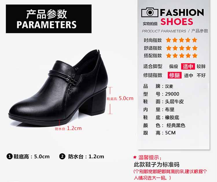 女鞋销售3