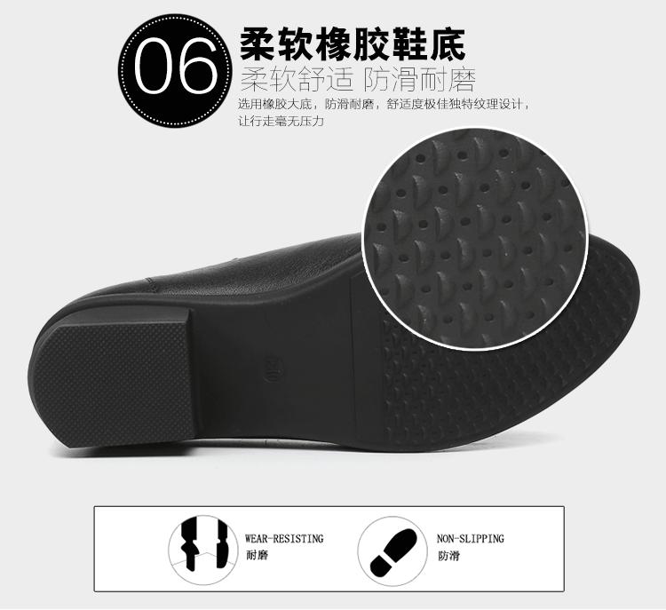 30920柔软橡胶鞋底