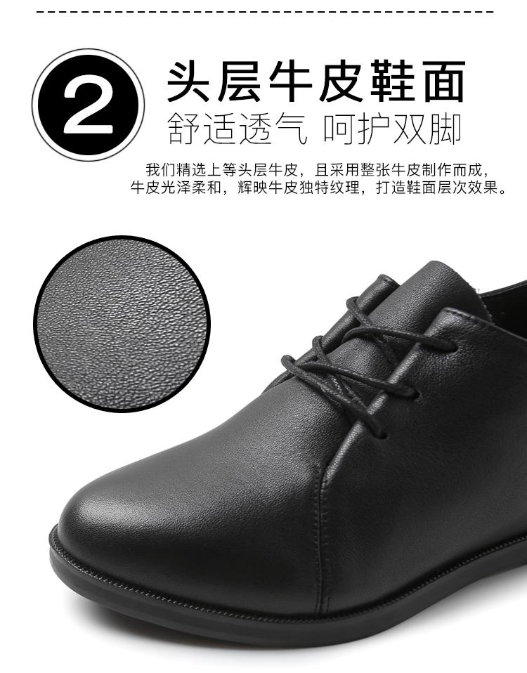 女鞋销售5