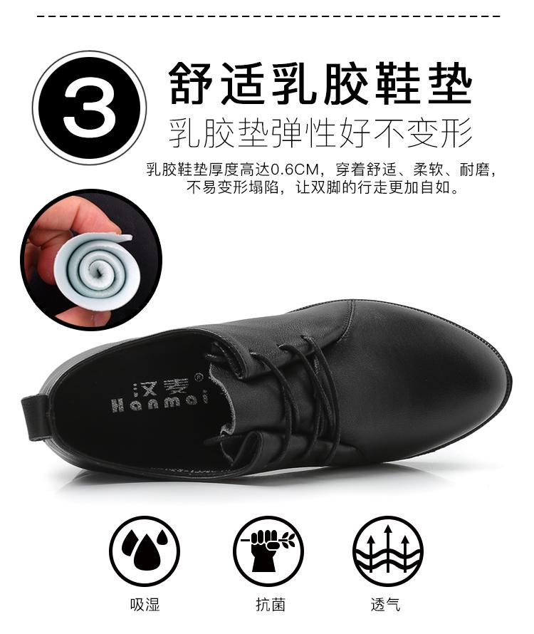 53711乳胶鞋垫