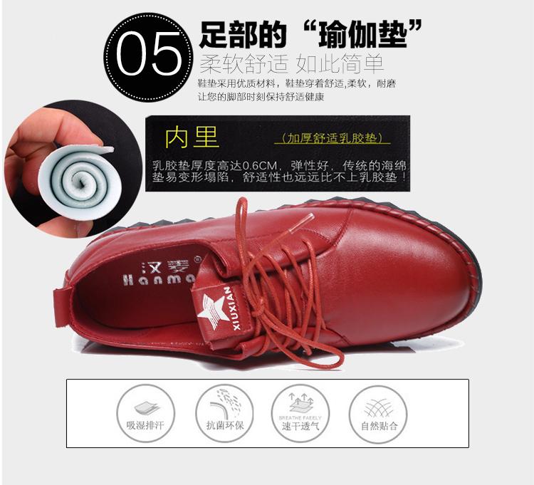 63711瑜伽鞋垫