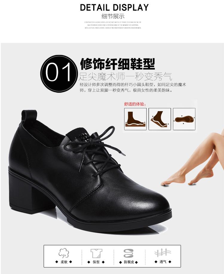 修饰纤细鞋型