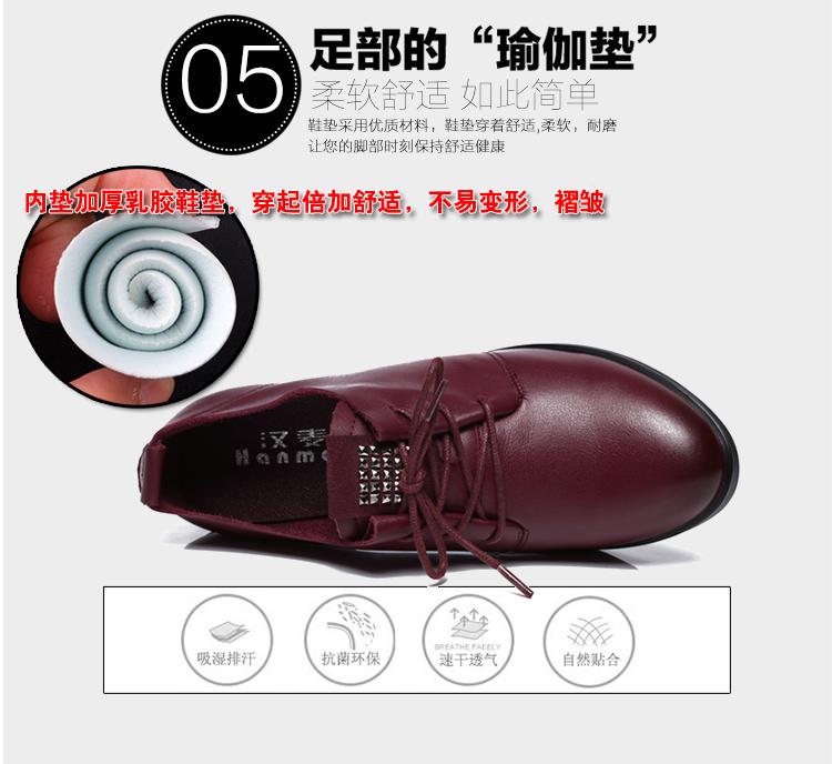 66030足部瑜伽鞋垫