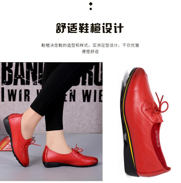 7025舒适鞋楦设计