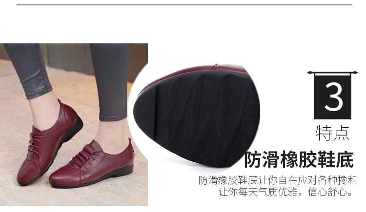 7037防滑橡胶鞋底