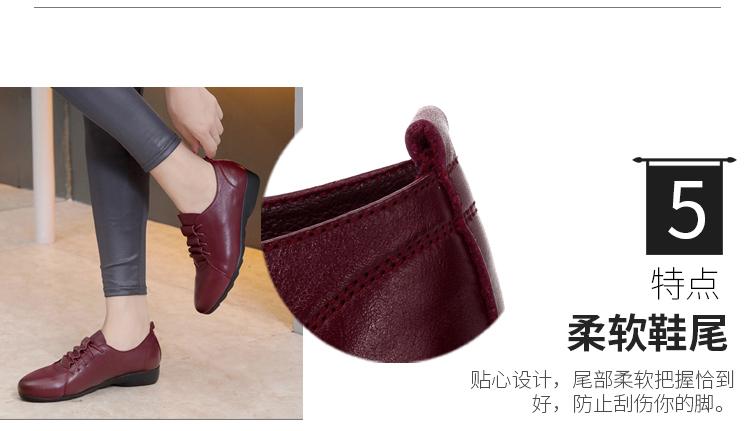 7037柔软鞋尾